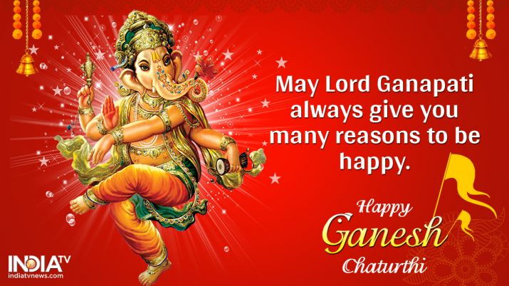 Ganpati Wishes