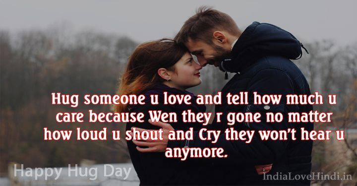 Hug Day Sms For Girlfriend Tumblr